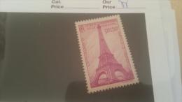 LOT 229301 TIMBRE DE FRANCE NEUF**