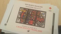 LOT 229339 TIMBRE DE FRANCE NEUF**