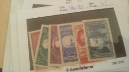 LOT 229360 TIMBRE DE FRANCE NEUF* N�380 A 385 VALEUR 45 EUROS