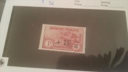 LOT 229398 TIMBRE DE FRANCE NEUF* N�168 VALEUR 36 EUROS