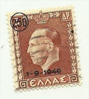 1946 - Grecia 5523 + 529 + 530 Soprastampati C3634 - Griechenland