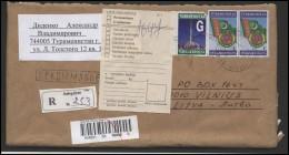 TURKMENISTAN Postal History Bedarfsbrief TM 002 Flag Coat Of Arm Air Mail - Turkmenistán