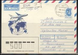 UKRAINE Postal History Envelope Bedarfsbrief UA 154 Air Mail Provisional Overprint On Cover Krivy Rih - Ukraine