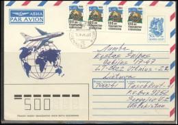UZBEKISTAN Brief Cover Postal History Bedarfsbrief UZ 012 Air Mail Flag Coat Of Arm - Uzbekistan