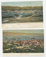 Messina 2 Cartoline Colori C.1908 - Messina