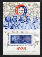 UdSSR, SOWJETUNION.  SPACE,  APOLLO / SOJUS - 1923-1991 URSS