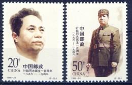 +China 1996. Ye Ting. Michel 2758-59. MNH(**) - 1949 - ... Repubblica Popolare