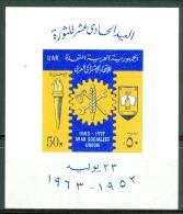 Egypt 1963 11th Anniv. Of The Revolution MNH** - Lot. A342 - Égypte