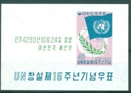 South Korea 1960 15th Anniversary Of United Nations MNH** - Lot. A343 - Korea (...-1945)