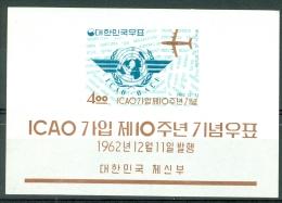 South Korea 1962 10th Anniv. Of Korea's Joining The ICAO MNH** - Lot. A343 - Korea (...-1945)
