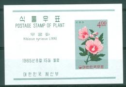 South Korea 1965 Flower MNH** - Lot. A343 - Corée (...-1945)