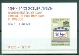 South Korea 1966 UNESCO MNH** - Lot. A344 - Korea (...-1945)