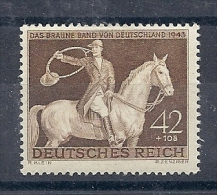 140016454  ALEMANIA IMPERIO  YVERT   Nº  775  */MH - Alemania