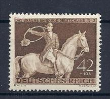 140016457  ALEMANIA IMPERIO  YVERT   Nº  775  */MH - Alemania