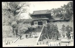 Cpa Du Japon  Hachiman Temple , Kamakura   JUI30 - Japan