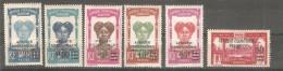 Serie Nº 110/5 Gabon - Gabon (1886-1936)