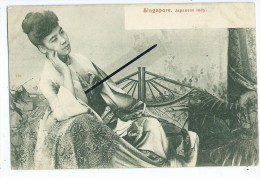CPA - Singapore,Japanesse Lady- Singapour - Singapour