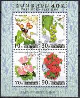 H588 FLORA BLOEMEN FLOWERS FLEURS BLUMEN VRUCHTEN FRÜCHTE FRUIT NORTH-KOREA 1999 Gebr / Used - Végétaux