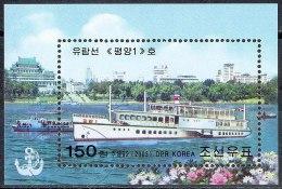 H619 TRANSPORT BOTEN BOATS SCHEPEN SHIPS BATEAUX NORTH-KOREA 2003 Gebr / Used - Bateaux