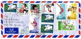 China Letter PAR AVION,Air Mail,nice Stamps 1983 / 84 - 1949 - ... Volksrepublik