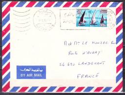 Lettre De  ALEXANDRIA   Le 16 6 1990  Pour 56690  LANDEVANT  Par Avion POSTE AERIENNE  Usato 1978 140M - Poste Aérienne