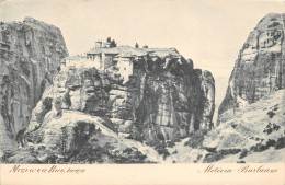 CPA GRECE METEORA BARLAAM (dos Non Divisé) Cliché Rare - Grecia