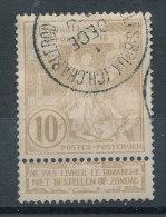 Belgique  N°72 Expo De Bruxelles 1896 - 1894-1896 Expositions