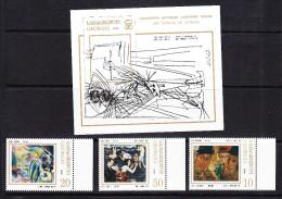 GEO-    07    GEORGIA -  1996 ART MUSEUM OF GEORGIA