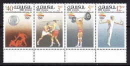 ARM-29    ARMENIA 1992 XXV OLYMPIC GAMES BARCELONA 92