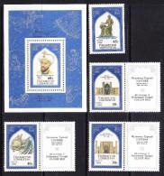 UZB-    60    UZBEKISTAN – 1994 , 600TH ANNIVERSARY OF MAHAMMAD TAGARAI ULIGH BEG