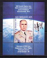 AZE-39    AZERBAIJAN 2007 LIEUTENANT-GENERAL KARIM KARIMOV 90