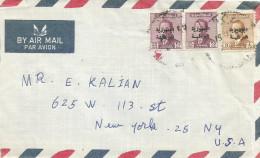 Iraq 1960 Baghdad King Faisal II Overprints On Cover - Irak
