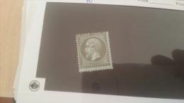 LOT 229437 TIMBRE DE FRANCE NEUF(*) N�19 VALEUR 70 EUROS
