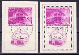 Jugoslawien 1949 Bloc Michel # 4 A + 4 B Gestempelt - Blocs-feuillets