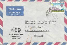 Iraq 1967 Baghdad Oil Industry Minerals Petroleum Congress Censor Cover - Mineralen