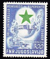 Jugoslawien 1953 Michel # 730 ** Postfrisch - Neufs