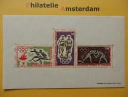 Cameroun 1964, OLYMPICS OLYMPIADE OLYMPIQUES / TOKYO: Mi 410-12, Bl. 2, ** - Zomer 1964: Tokyo