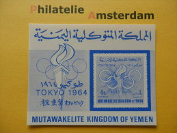YM Kingdom 1964, OLYMPICS OLYMPIADE OLYMPIQUES / TOKYO: Mi 75, Bl. 9, ** - Zomer 1964: Tokyo