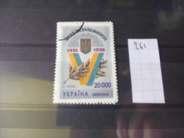 TIMBRE UKRAINE   YVERT N°261 - Ukraine