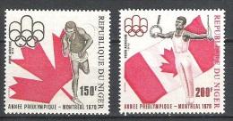 Niger JO Montreal 1976  Perf  **  MNH - Estate 1976: Montreal