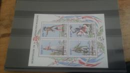 LOT 229616 TIMBRE DE FRANCE NEUF**