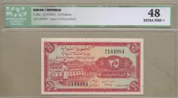 SUDAN - 25 Piastres  1956  P1Ba  EF+  ( Banknotes ) - Soedan