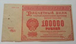 RUSSIA 100000 RUBLI 1921 - Russie