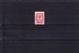 RUS2-06 1908, 17-ISSUE. 4 Kop. No Varnish Lines *.
