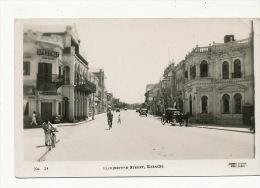 Real Photo No 24 Karachi Elphinstone Street Johnny Store Mint - Pakistan