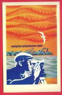 155435 / Russia Art  Sergey Ivanovich Zhmurenkov  - Protect Nature -  Meliorator - CONVERTER EARTH!, HARVEST TRUCK MAN - Other Illustrators