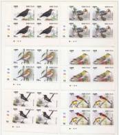 BHUTAN 1998 MNH BIRD BIRDS GREAT HORNBILL, CHESTNUT WHITE EYE SUNBIRD, CHOUGH MAGPIE ROBIN, SINGING LARK, TRAFFIC LIGHTS - Birds