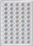 Bhutan 1998 MNH Complete Sheet, Bird, Birds, Singing Lark - Bhutan