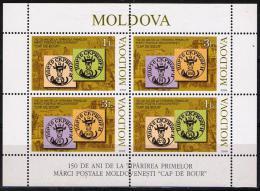 MOLD-36 MOLDAVIE FEUILLET  N°F 535 NEUF** - Poste