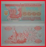 * Founders Of Kiev * Ukraine 5000 ROUBLES 1995!!! NO RESERVE! - Ukraine
